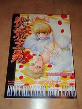 EPICUREANISM - AOI FUTABA, KURENAI MITAUBA ILLUSTRATIONS/JAPANESE ANIME BOOK