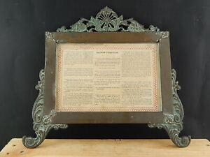 ANTICA ARTE SACRA CORNICE CARTAGLORIA IN BRONZO O OTTONE SECONDA METÀ 1800