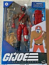 "CUSTOM GI Joe 6"" Classified CRIMSON GUARD BRUISER - 50% goes to K9s For Warrior"