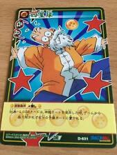 Carte Dragon Ball Z DBZ Card Game Part 07 #D-631 Reg BANDAI 2005 MADE IN JAPAN