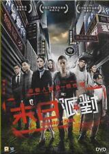 Doomsday Party DVD Paul Wong Kay Tse Kelvin Kwan Teddy Robin NEW Eng Sub