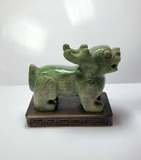 Chinese Antique Carved Jade Foo Dog With Sand