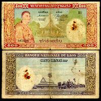 LAO LAOS 500 KIP 1957 P 7  HEAVY USED+ TEAR / HOLE