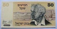 Israel 50 Sheqalim Shekel Banknote David Ben-Gurion 1978 UNC