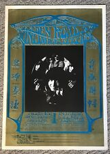 RARE!!!!! Grateful Dead 1967 Original Fan Club Lithograph BY Mouse and Kelly