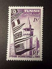 TUNISIE, 1953, timbre 363, FOIRE DE TUNIS, neuf (*), VF STAMP TRADE SHOW