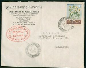 Mayfairstamps Cambodia 1966 Motels Krung Preah Sokhar Advertising Cover to Phnom