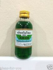 CREAM SODA FLAVOR EXTRACT FOR CAKE GREEN 60 ML.THAI FLAVOR ESSENCE WINNER DRINK