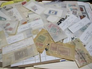CANADA Unitrade# REMAINDER of OLDER COLLECTIONS USED AND MINT(few) STAMPS