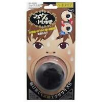FACIAL MOUTH Exerciser Slim Face Shape UP Hard Type SV-4458 From Japan