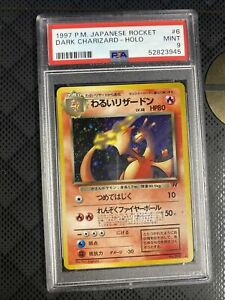 PSA 9 1997 Dark Charizard Holo 006 Team Rocket Pokemon Japanese Mint VINTAGE