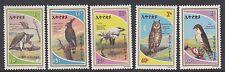 BIRDS :ETHIOPIA 1980 Birds of Prey set SG 1151-5 MNH