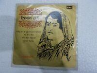 INDUBALA DEVI  BENGALI NAZRUL POEMS 1976 rare EP RECORD India EX