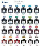 Pilot Fountain Pen Ink iroshizuku Bottle 50ml INK-50 24 Color Select