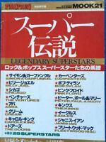 USED Legendary Super Stars 1994 #1 FM Fan Japan Music Magazine Billy Joel Eagles