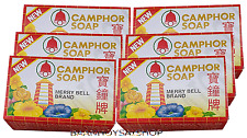 x6p. New Camphor Soap MERRY BELL Brand Thailand the best quality of antiseptic.