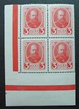 Russia 1913 90 MH/MNH OG 3k Block of 4 Imperial Empire Romanov Issue $140.00!!