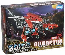 Takara Tomy figure ZOIDS ZW02 GILRAPTOR (M) Dinosaur from Japan F/S New