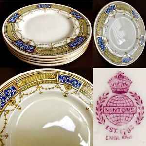 "4 Rare Antique Art Deco (1920s) English Minton H3536 Bone China 8""/20cm Plates"