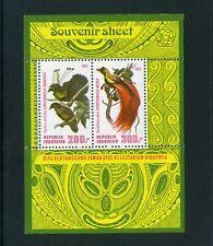 INDONESIA 1982 Birds of paradise Miniature sheet  SG MS1689 MNH / UMM
