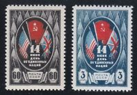 Russia 1944 MNH Sc 921-922 Day of the Nations United Against Germany at WW2 **