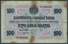 BILLET de BANQUE de BULGARIE - 100 LEVA Pick n° 20.a de 1916 en TB N° 1645482