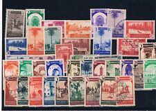 Marruecos. Conjunto de sellos y series nuevas y usadas. Valor 141.15 Euros