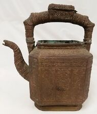 Antique Chinese Asian Embossed Teapot with Bird Decoration