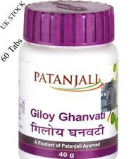 Patanjali UK 6 x Giloy Ghanvati Tablets Immune Booster Herb