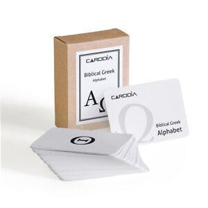 Biblical Greek Alphabet flash cards