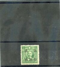 China Sc 533 k20(Sg 696k)*F-Vf Nh 1943 20/13c Blue Green, Wmk, West Szechuan -