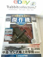 "DIE CAST "" NAKAJIMA B5N "" WW2 AIRCRAFT COLLECTION FIGHTER 1/72 (22)"