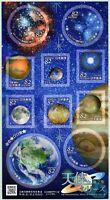 Japan 2019 Astronomie Planeten Sternennebel II Kleinbogen Postfrisch MNH