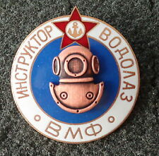 Russian soviet CCCP USSR  ARMY NAVY DIVER -INSTRUCTOR  BADGE pin HEAVY    #32