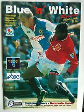 MINT 1994/95 Blackburn Rovers v Manchester United Premier League