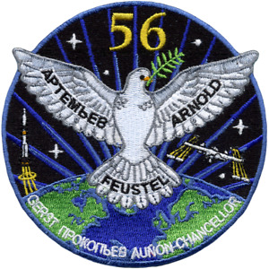 NASA International Space Station Expedition 56 Embroidered Mission Patch