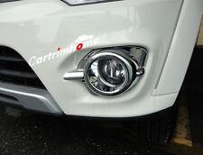 Front Fog Light Cover Trim 2pcs For Mitsubishi Montero/Pajero Sport 2014 2015