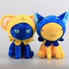 """2X Card Captor Sakura Kero & Spinel Cosplay Plush Doll Soft Toy 10"""" kids Gifts"""