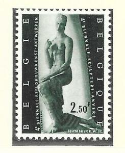BELGIUM 1957 2fr 50c Biennial Sculpture Expo vf Mint never hinged SG 1616