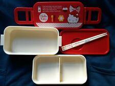 Sanrio HELLO KITTY Bento Box Lunch Japanese NAKAJIMA USA Exclusive RARE NEW