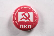 Pridnestrovie Communist Party Transnistria Moldova Pin Badge Button New 1""