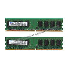 New Samsung 2x 1GB 2Rx8 PC2-5300 DDR2-667MHz 240Pin CL5 DIMM Desktop Memory RAM