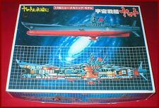 Bandai Star Blazers Mechanical Argo 1/700 Model Kit