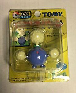 Rare TOMY unopened Jumpluff Pokemon Figure #189 still sealed never opened