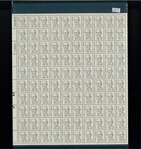 1984 United States Postage Stamp #1864a Plate No. 2 Lower Left Mint Full Sheet