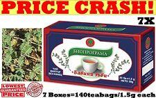 7 BOXES TRIBULUS TERRESTRIS TEA, Libido&Testosterone BOOSTER,Bulgarian 140 bags