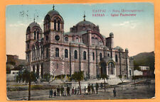 Patras Greece 1926 Postcard Mailed