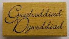 Rubber Stamp - Engagement Invitation in Welsh Gwahoddiad Dyweddiad WM60F