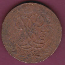1759 RUSSIA RUSSLAND OLD COPPER COIN 5 KOPEK LARGE SIZE 42MM 3178