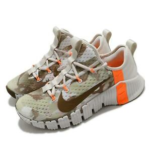 Nike Free Metcon 3 Light Bone Camo Men Cross Training Trainers CJ0861-028